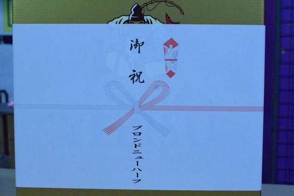 お祝いがドーーーン!! Part 5_f0004730_18404747.jpg