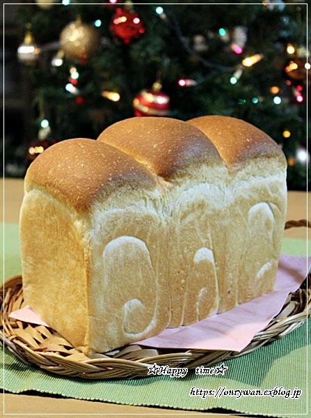 つくねの照焼きのっけ盛り弁当とパン焼き・山食♪_f0348032_18591107.jpg