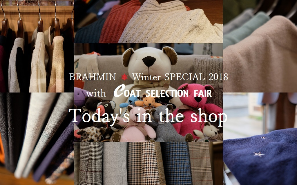 """""""2018 Winter Today\'s in the shop...12/6thu\""""_d0153941_16142678.jpg"""
