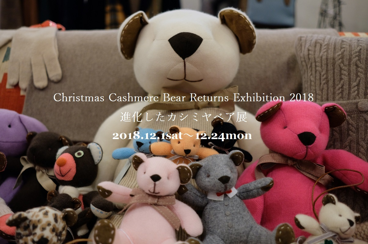 """""""2018 Winter Today\'s in the shop...12/6thu\""""_d0153941_16190784.jpg"""