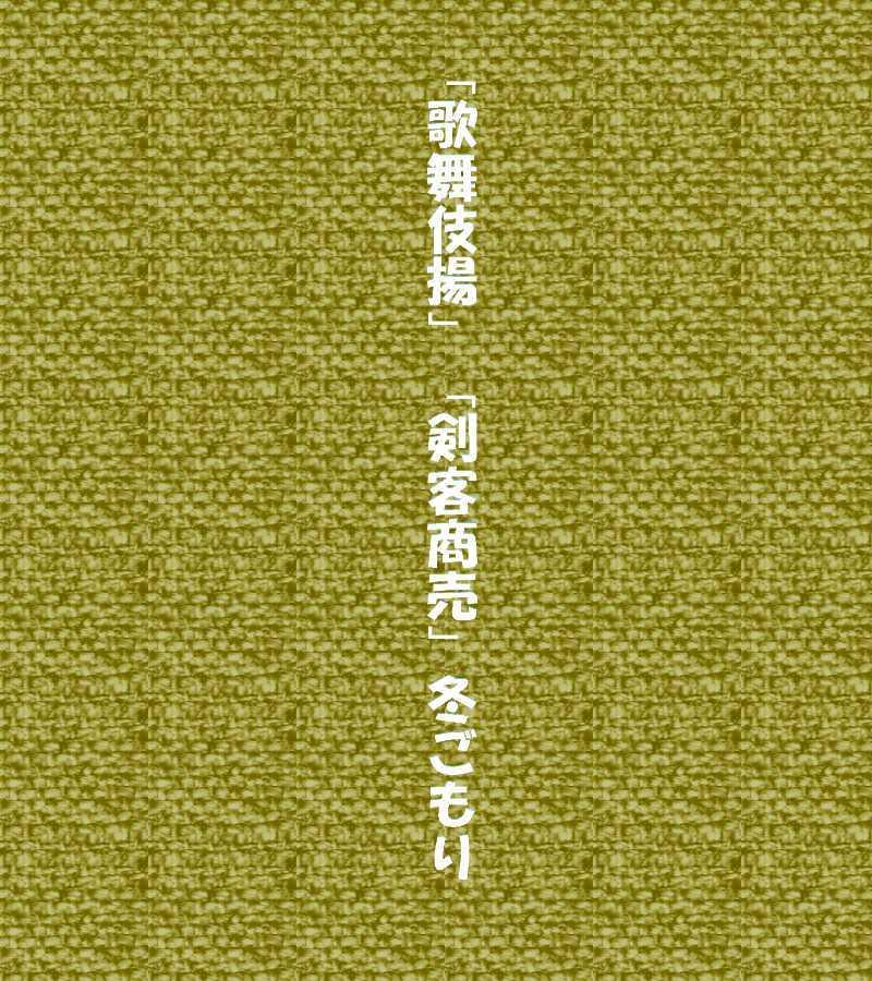f0117041_05514267.jpg