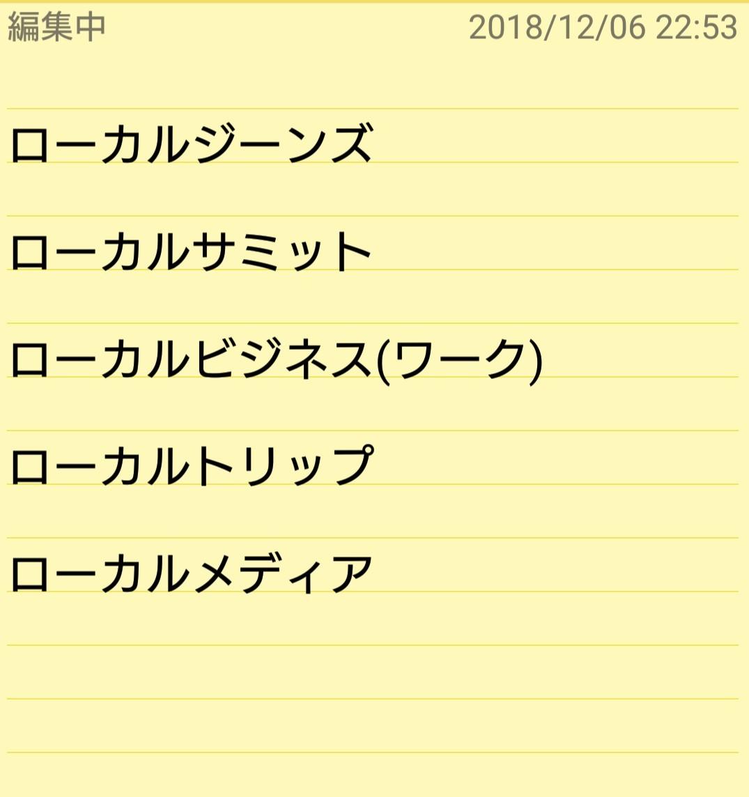 b0369943_23110419.jpg