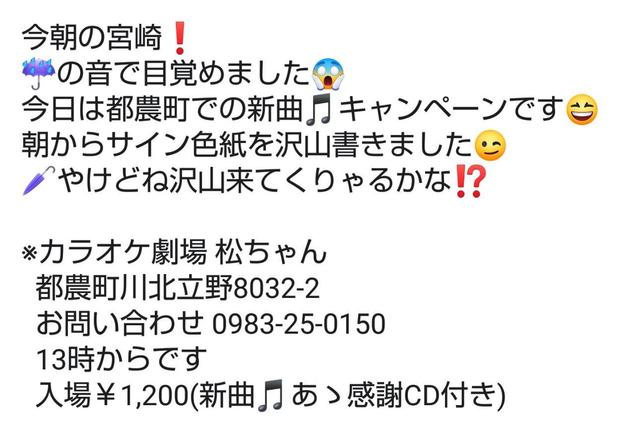 d0051146_864360.jpg