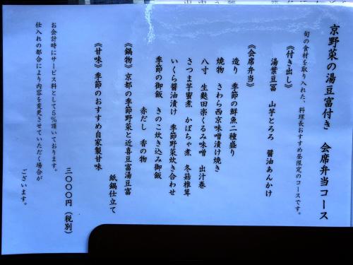 魯ビン (ろびん)_e0292546_01203687.jpg