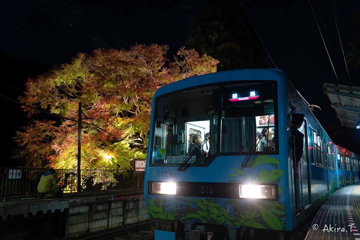 京都の紅葉 2018 〜13〜_f0152550_22130668.jpg