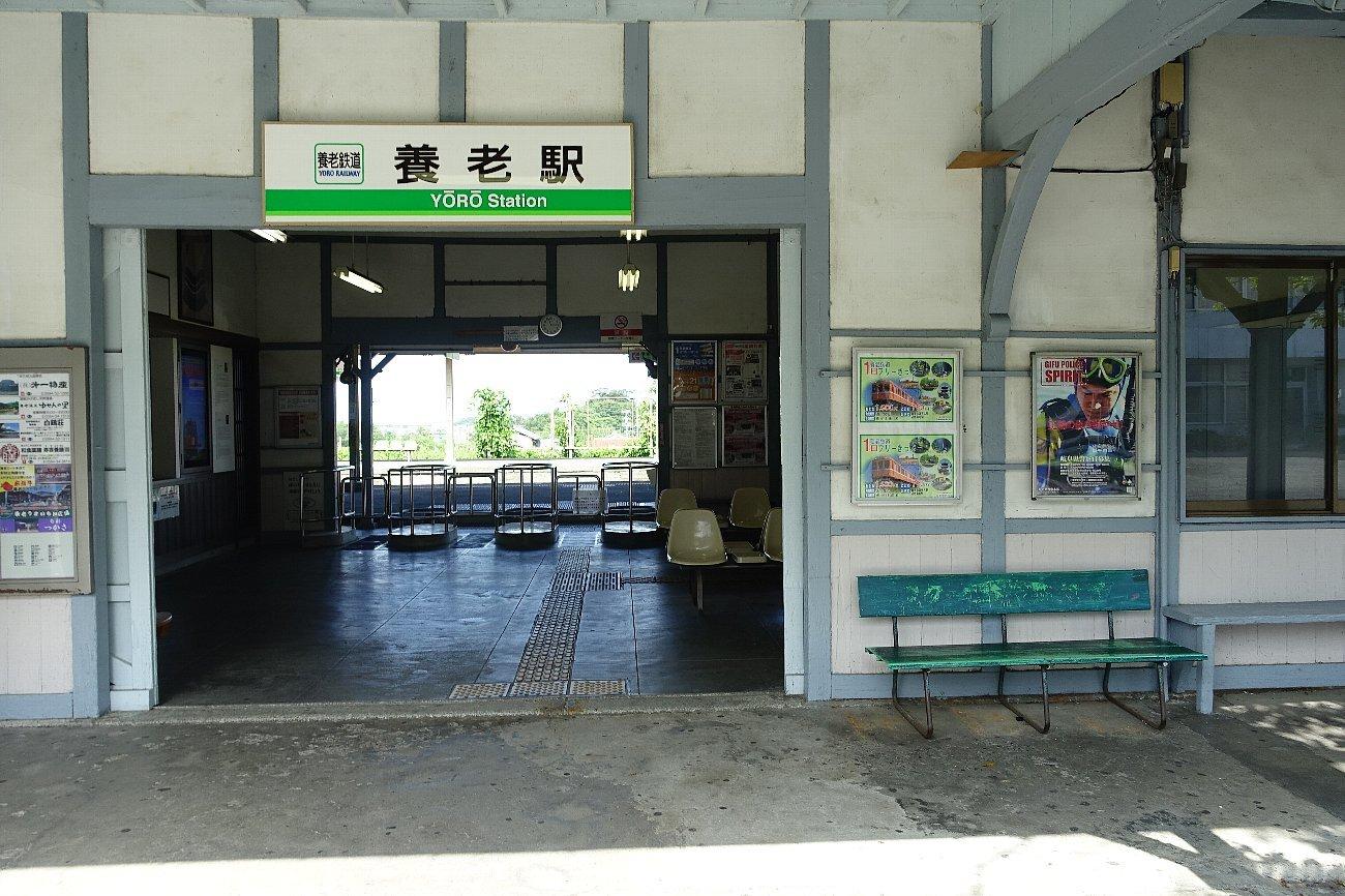 養老鉄道 養老駅_c0112559_08240319.jpg