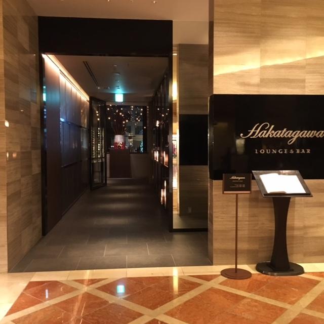 Hotel Lounge @博多  夜はラグジュアリー空間で乾杯♪_a0165160_14270773.jpg