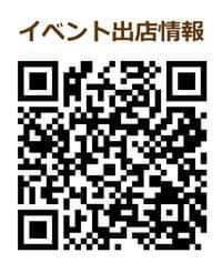 d0045362_11081420.jpg