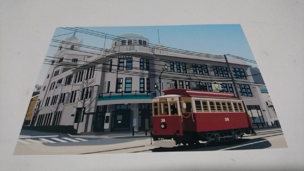 映画PとJK函館ロケ地の絵はがき。亀梨和也さんが活躍した場所がずらり。写真のように見えますが絵なんです!_b0106766_20471205.jpg