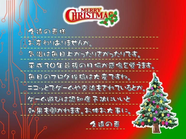 f0214467_10041014.jpg