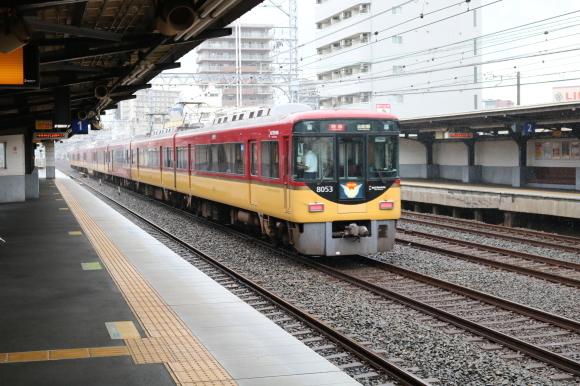 (番外編)京阪電車のお話_c0001670_22291021.jpg