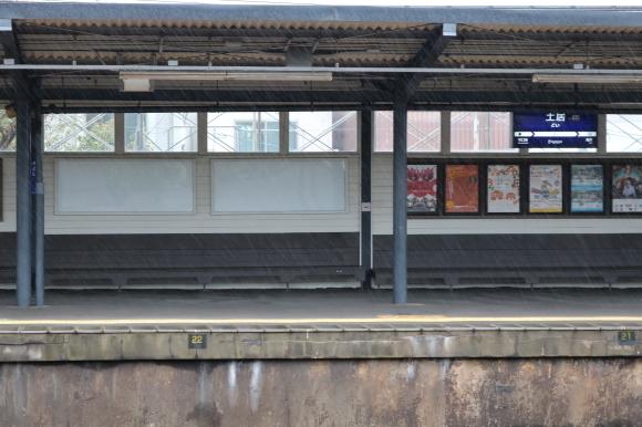 (番外編)京阪電車のお話_c0001670_22292833.jpg