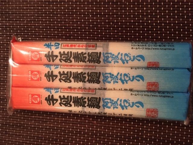手延素麵、北京ダック中華まんー今週の日本食_e0350971_12581090.jpg