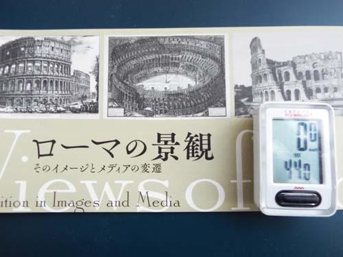 ぐるっとパスNo.12・13 古代オリエント博物館と西洋美術館まで見たこと_f0211178_17054838.jpg