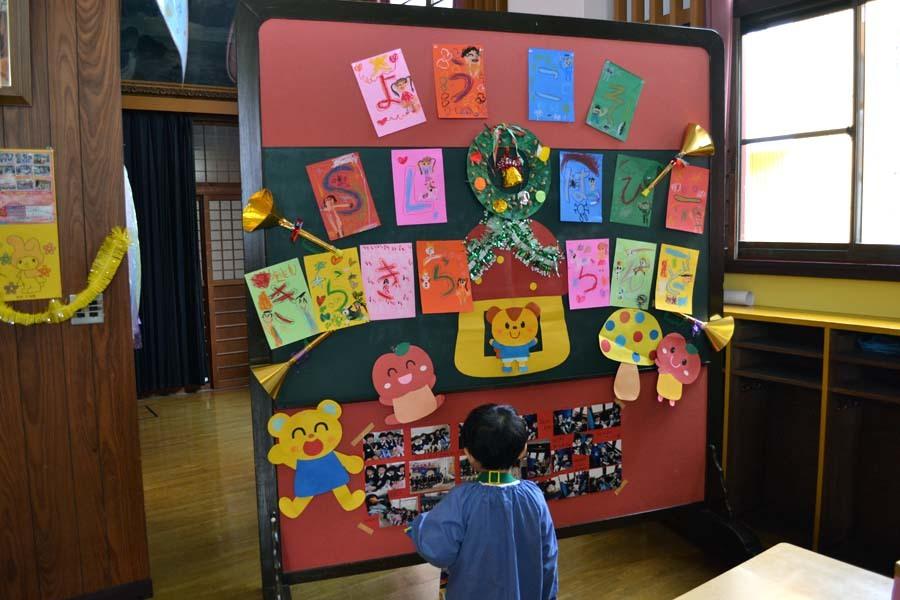 今日は第一幼稚園の「ごっこ遊び」でした_d0353789_15000125.jpg
