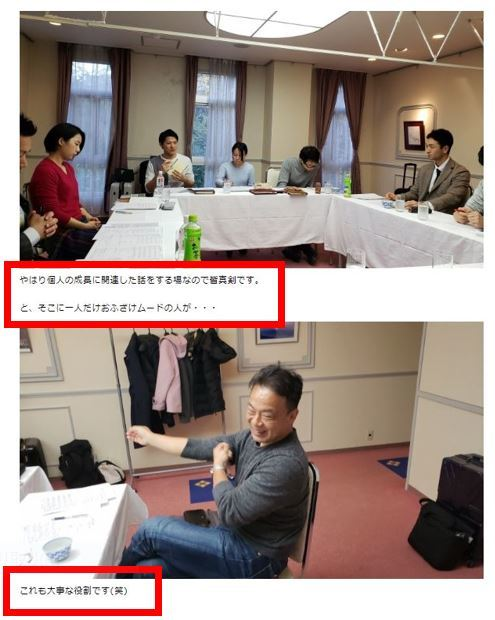 No.4106 12月6日(木):歓喜のキャッシング(笑)_b0113993_18011496.jpg