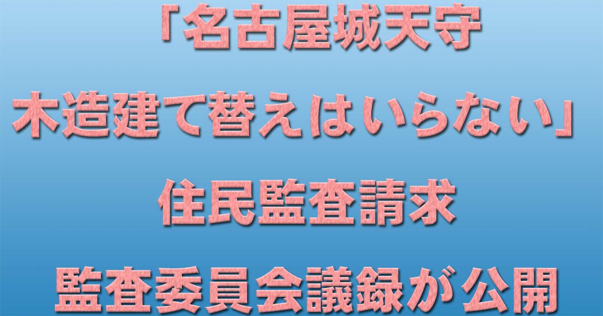 d0011701_23220265.jpg