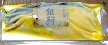 魚介の味醂粕漬・塩麹漬・西京漬_b0044404_21350626.jpg