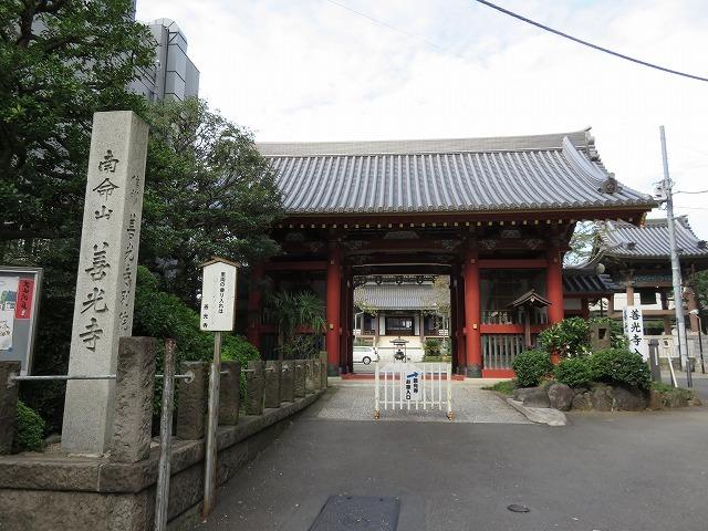 青山善光寺(原宿散歩⑫)_c0187004_20561728.jpg