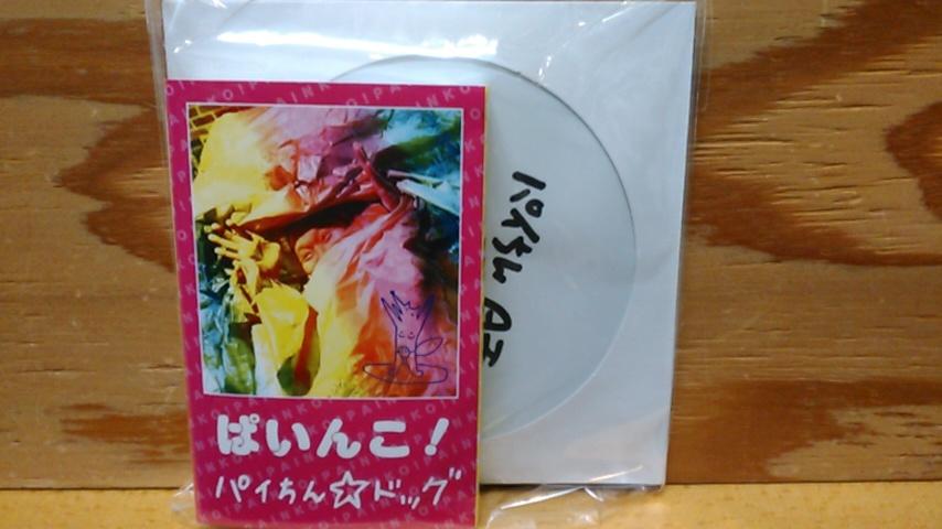 オススメ・ニューリリース新入荷  12/6_b0125413_01483454.jpg