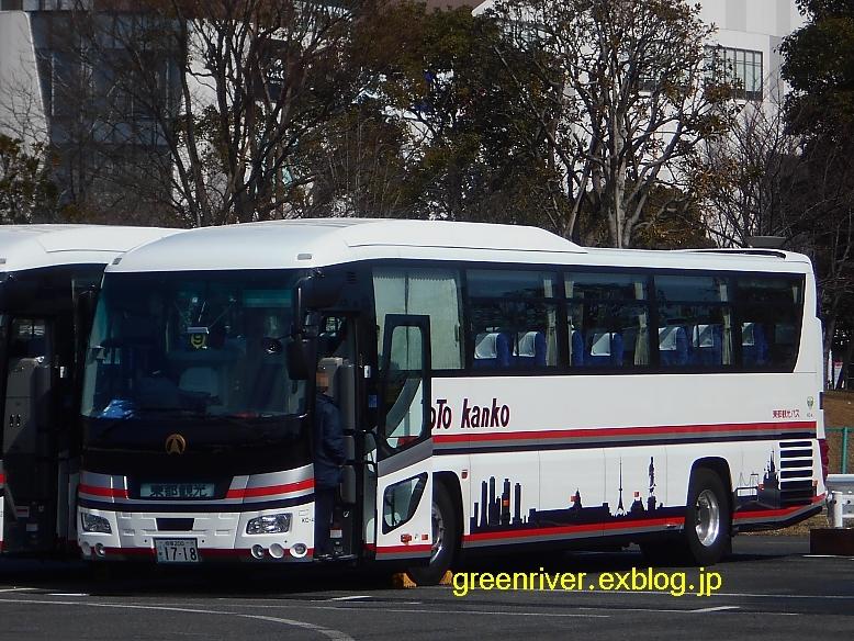東都観光バス 相模200か1718&八王子200か1099_e0004218_20290304.jpg