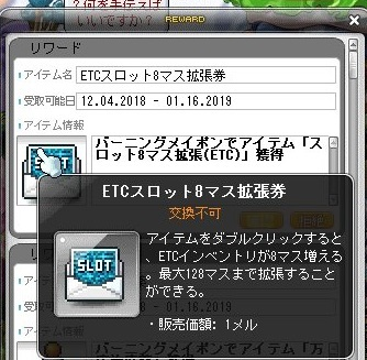 a0047837_23120926.jpg