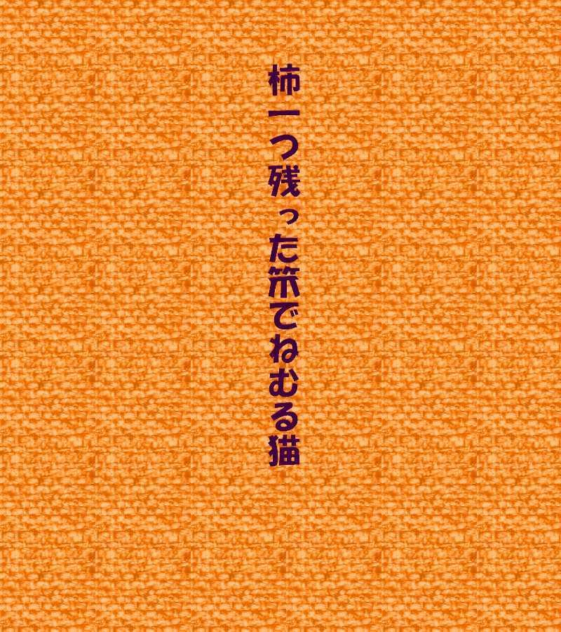 f0117041_05443113.jpg