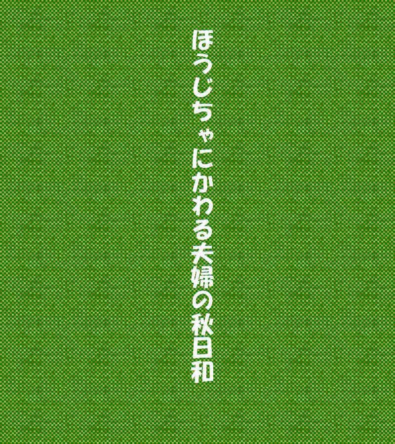 f0117041_06003312.jpg