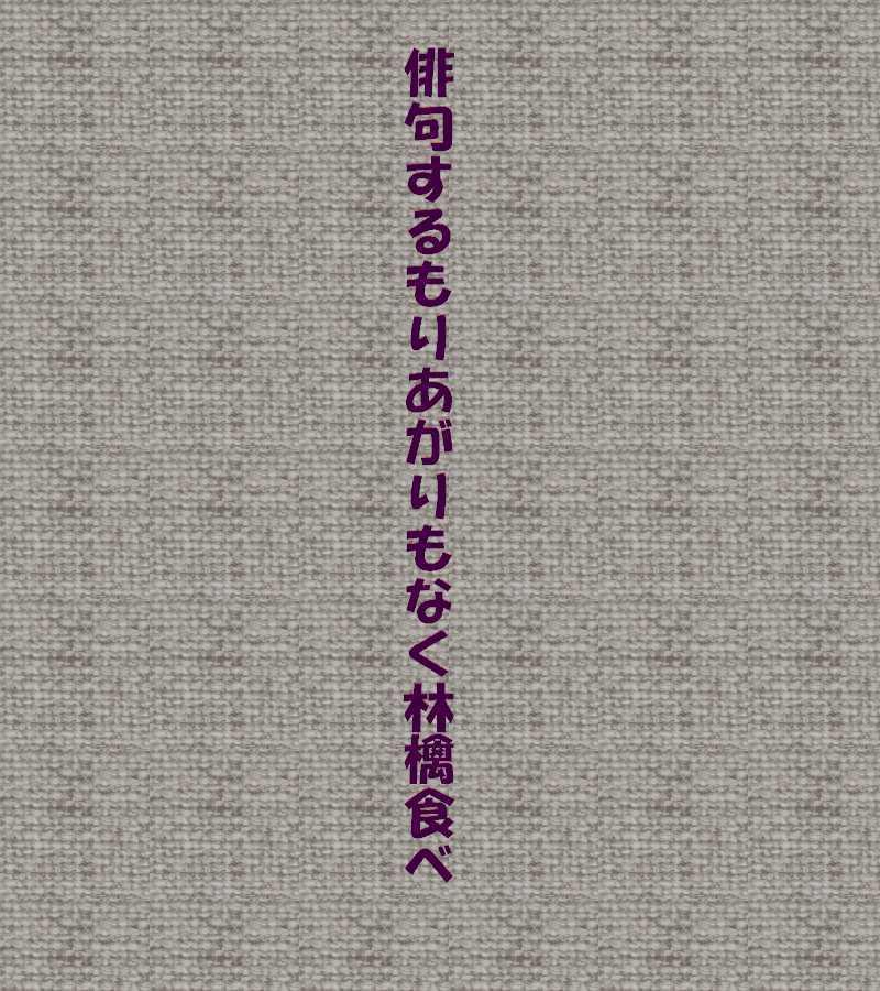 f0117041_06154051.jpg