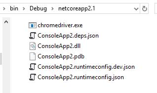 はじめての C# からの Selenium、そして NET Core ではエラーになる場合_d0079457_22334328.png
