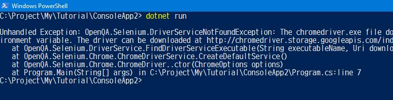 はじめての C# からの Selenium、そして NET Core ではエラーになる場合_d0079457_22335399.png
