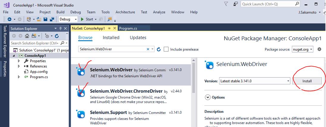 はじめての C# からの Selenium、そして NET Core ではエラーになる場合_d0079457_22342254.png