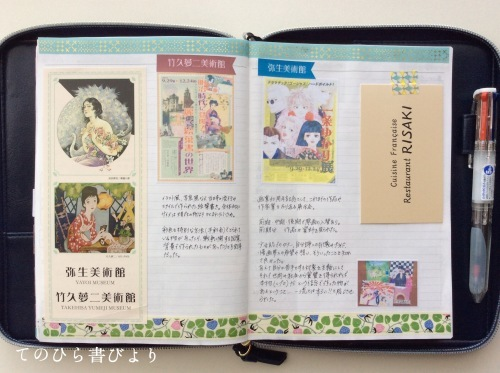 EDiT週間ノート美術展と韓ドラ視聴まとめページ_d0285885_10292528.jpeg