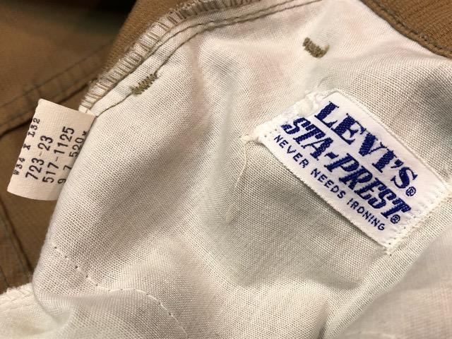 12月8日(土)大阪店スーペリア入荷!#7 MIX編!VintageJkt&Levi\'s!!(大阪アメ村店)_c0078587_121263.jpg