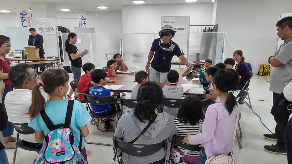 「沖縄市おしごとワクワク体験」無事終了しました_a0247891_13345612.jpg