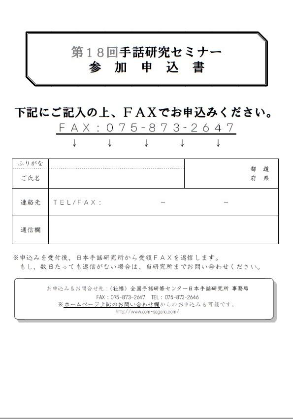 b0087194_10285482.jpg