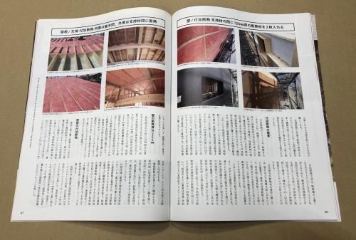 雑誌『だん』_e0054299_15350368.jpg