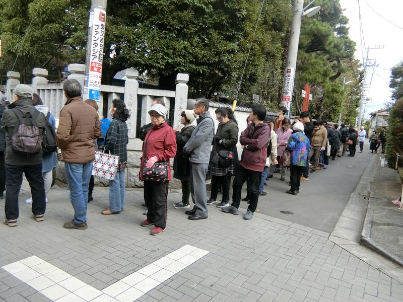 12月8日(土)1円チャリティ当日_d0278912_23272150.jpg