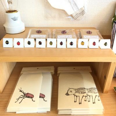 ガトーあんショコラ /「ひよこまめ雑貨店」から新商品、届いています。_b0102217_17485210.jpg