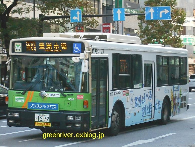 東京都交通局 A-S695 【品川区】_e0004218_20291763.jpg