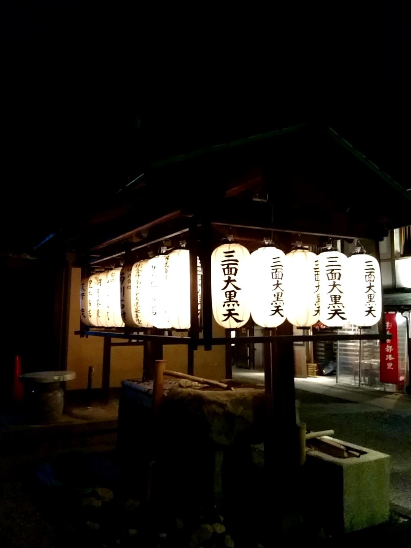 幸せ京都旅 「圓徳院」 幻想的な雰囲気の美しき庭園_c0362623_16541569.jpg
