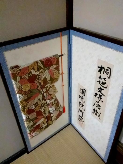 幸せ京都旅 「圓徳院」 幻想的な雰囲気の美しき庭園_c0362623_16541588.jpg
