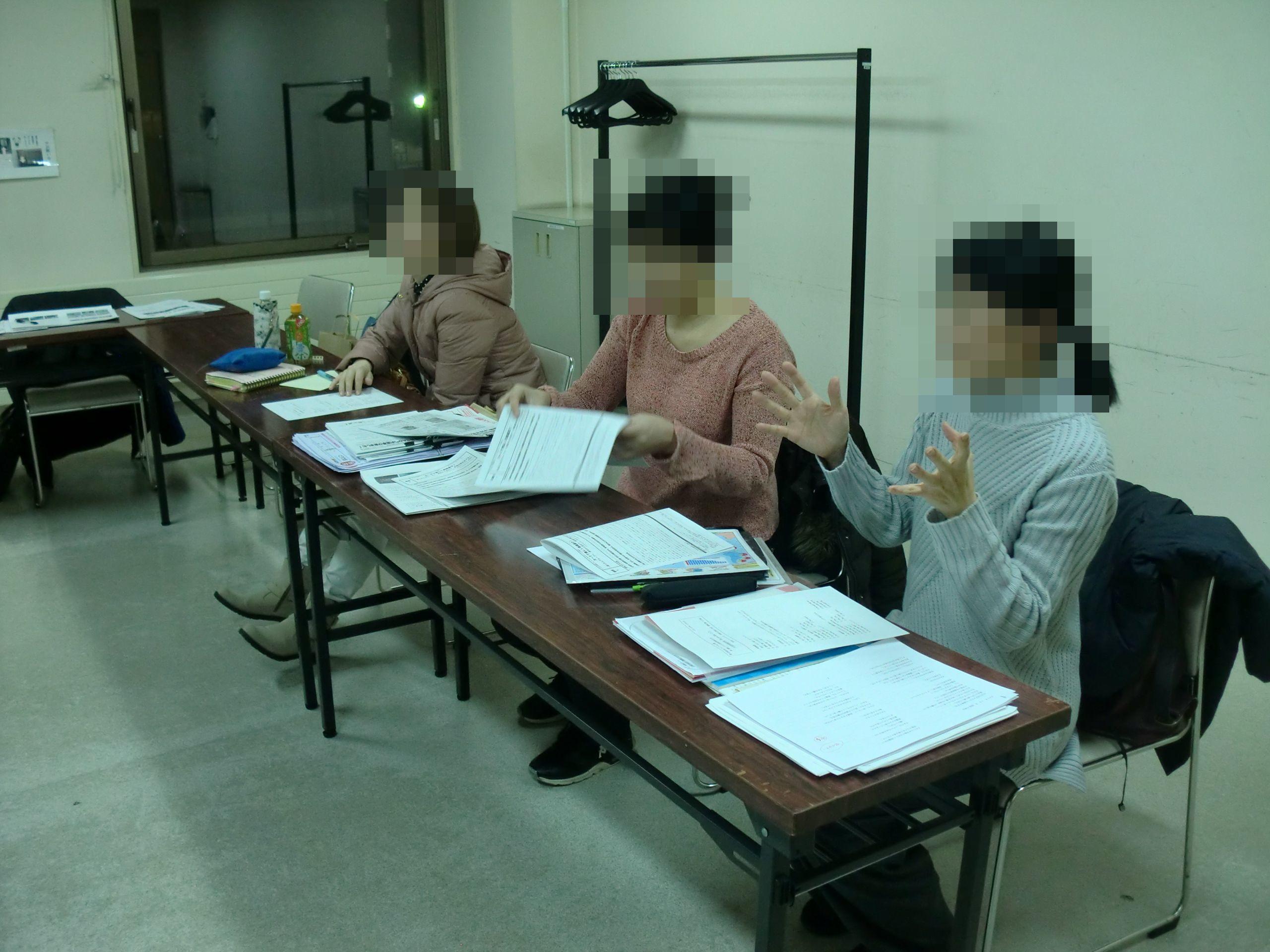 【例会報告】TOSSシグナス18年12月例会_e0252129_04142604.jpg