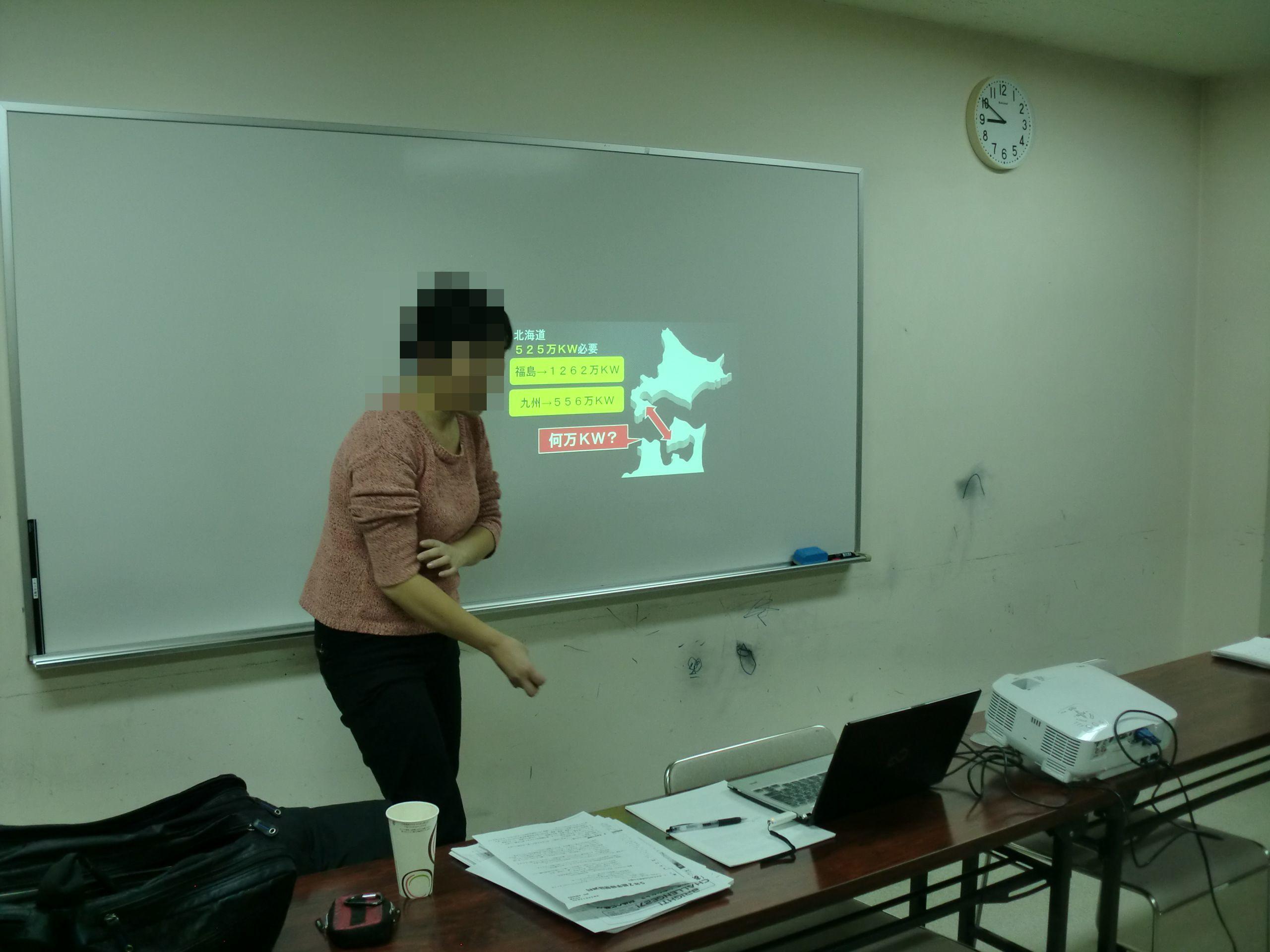 【例会報告】TOSSシグナス18年12月例会_e0252129_04143507.jpg