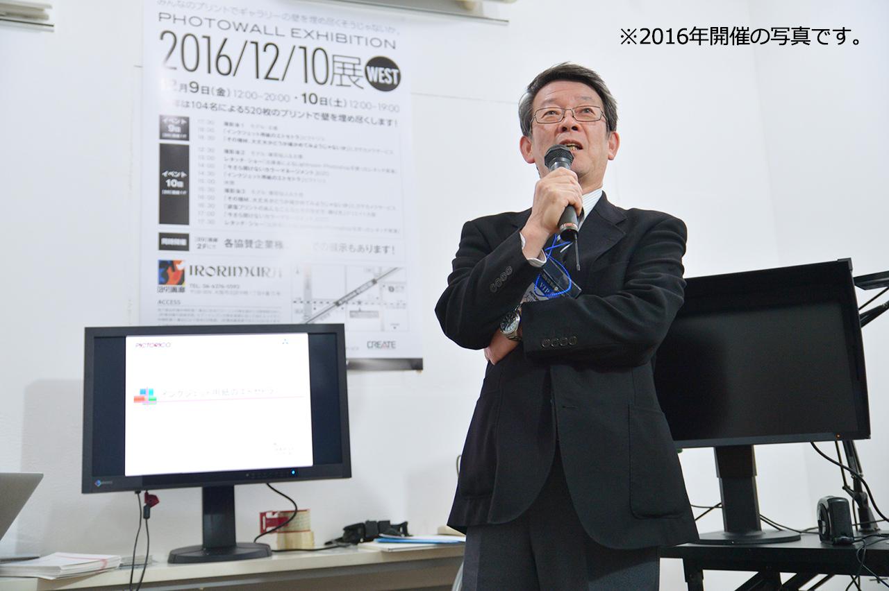 【協賛企業】ピクトリコのミニセミナーとブース展示のご紹介_c0341631_13220872.jpg