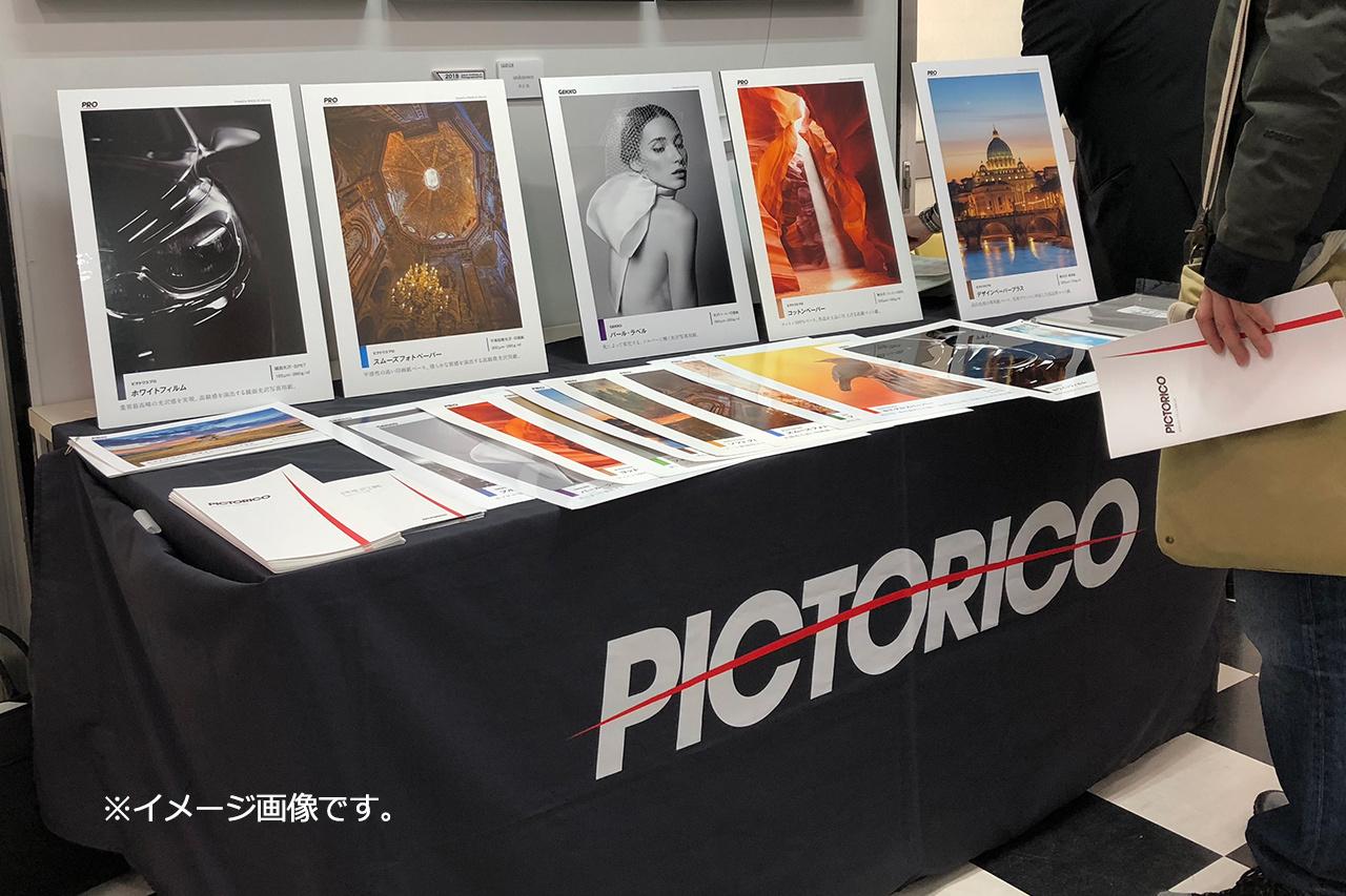 【協賛企業】ピクトリコのミニセミナーとブース展示のご紹介_c0341631_13220917.jpg