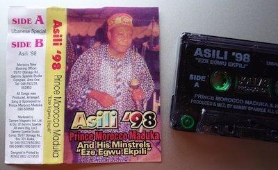 Music in South Eastern Nigeria (Kalabari Music & Egwu Ekpili)_d0010432_16263740.jpeg