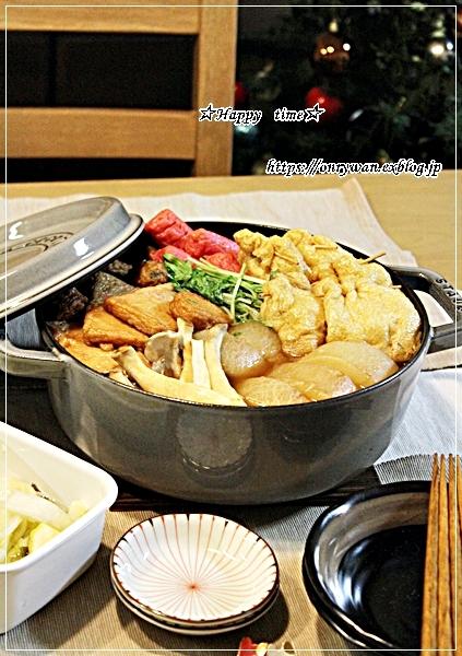 牛肉甘辛炒め弁当と今夜は寒いので♪_f0348032_18181683.jpg