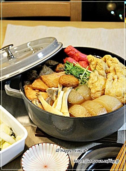 牛肉甘辛炒め弁当と今夜は寒いので♪_f0348032_18182388.jpg