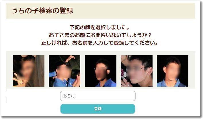 b0036638_20350012.jpg